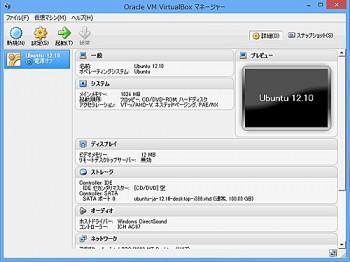 v-box_11