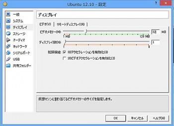 v-box_13