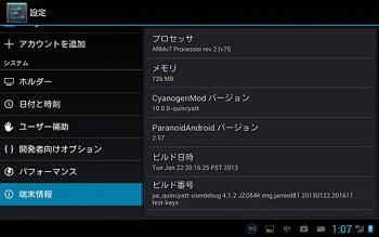 Screenshot_2013-01-28-01-07-42