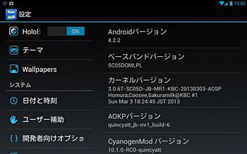 Screenshot_2013-04-04-15-02-19