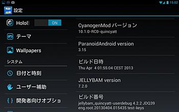 Screenshot_2013-04-04-15-02-27