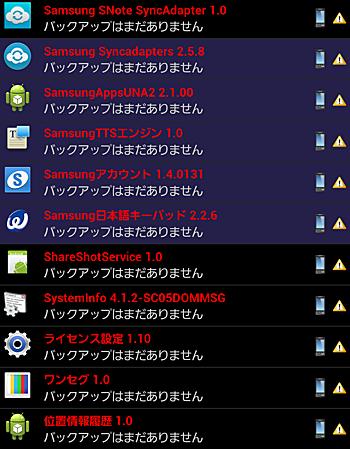 device-2013-08-07-225805
