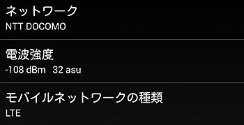 Screenshot_2013-09-06-09-46-42
