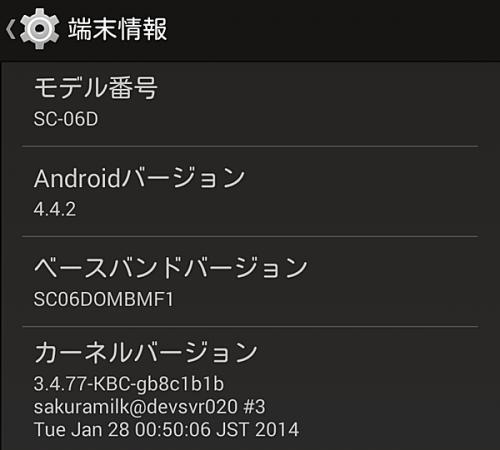 Screenshot_2014-02-09-18-20-28