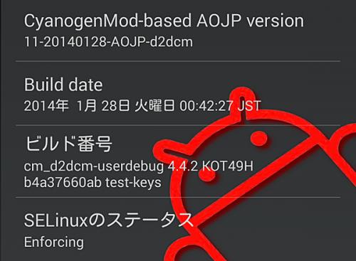 Screenshot_2014-02-09-18-20-33