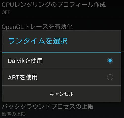 Screenshot_2014-02-16-22-30-20
