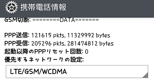 Screenshot_2014-05-06-18-59-58