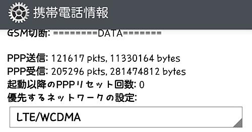 Screenshot_2014-05-06-19-00-09