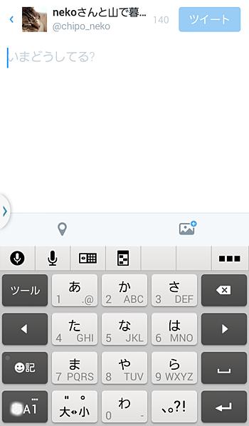 Screenshot_2014-08-06-08-42-18