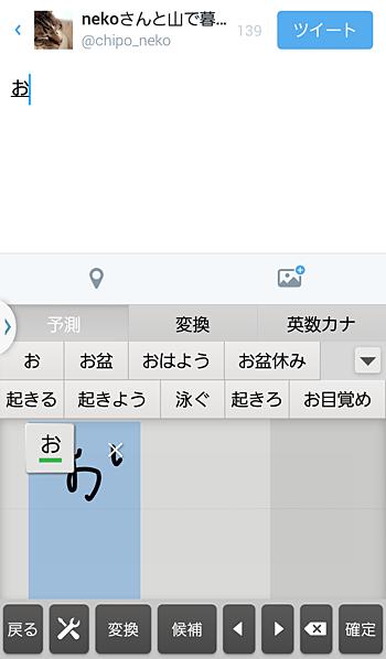 Screenshot_2014-08-06-08-48-01