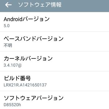 Screenshot_2015-06-03-09-24-18