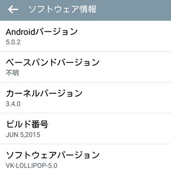Screenshot_2015-06-21-22-32-54