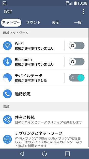 Screenshot_2015-06-26-10-08-27