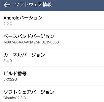 Screenshot_2015-07-07-23-25-45