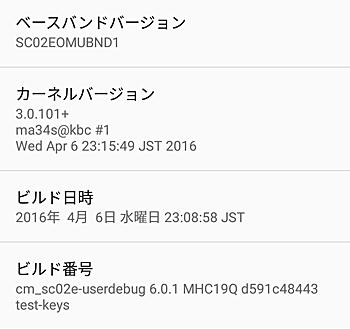 Screenshot_20160508-135421